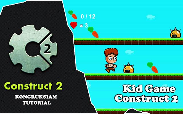 สอนทำเว็บไซต์ สอนทํา website สอนทำเกม construct2 สอนทำ seo